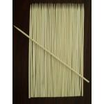 Ξυλάκια (καλαμάκια) Bamboo για Σουβλάκια(Για να δείτε τιμή,επιλέξτε διάσταση)